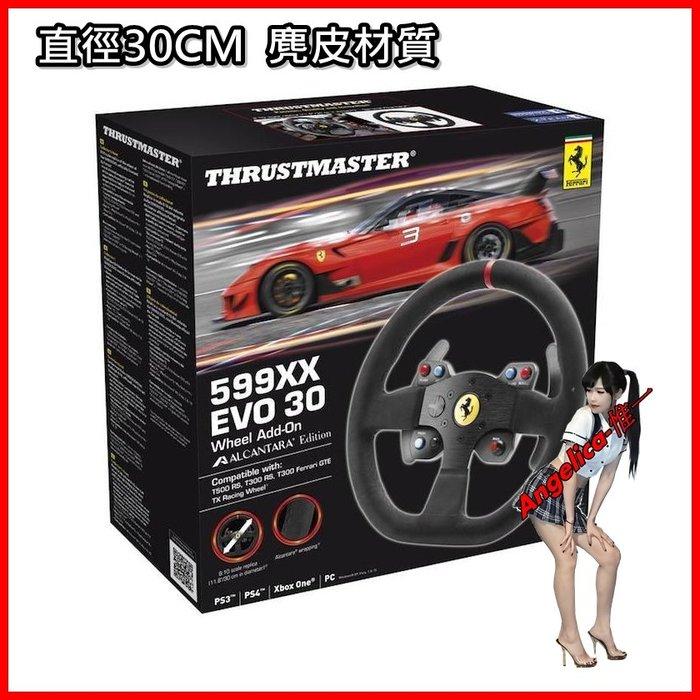 【宇盛惟一】現貨~THRUSTMASTER 599XX EVO 30 T300/TGT替代方向盤