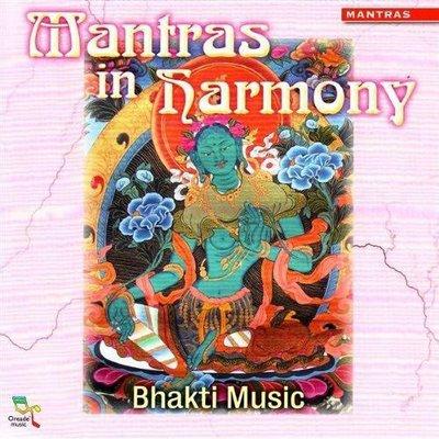 音樂居士*Bhakti Music - Mantras In Harmony 藥師佛瑜伽冥想唱頌*CD專輯