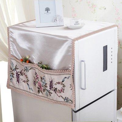 SUNNY雜貨-鴻宇軒冰箱罩防塵罩歐式冰箱蓋巾單開門冰箱巾雙開門冰箱罩口袋#防塵罩#家居用品