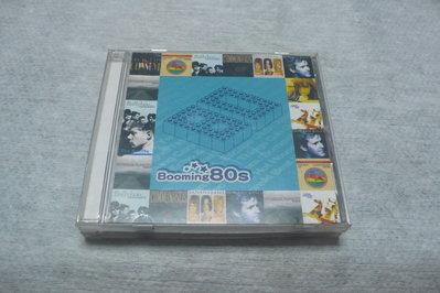 藍色小館33----------Booming 80s