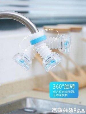 水龍頭延伸器 抖音水龍頭防濺頭嘴過濾器水籠頭花灑家用廚房自來水小型延長通用