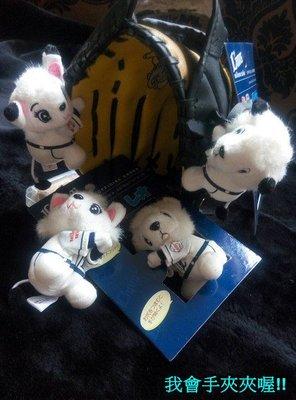 日本職棒西武獅郭俊麟吉祥物LIONS絨毛飾品(一次一組,公母各一)
