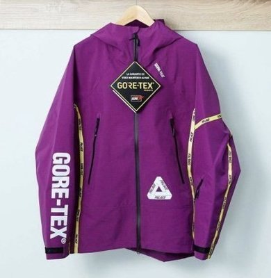[L號] Palace Gore-Tex Jacket 紫色 黃色膠條 防風 防水 機能性外套 二手 SUPREME
