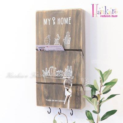 ☆[Hankaro]☆ 浪漫創意小清新木質鑰匙卡片收納掛飾