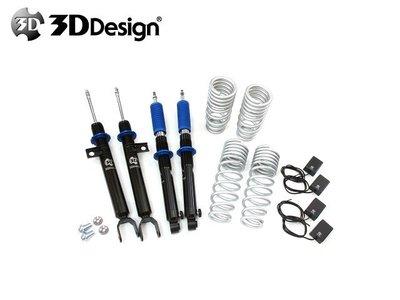 【Power Parts】3DDesign SUSPENSION 避震器 BMW F10 M5 2011-