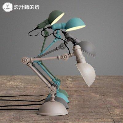 設計師的燈美式簡約創意北歐書房臥室床頭馬卡龍機械手臂學習臺燈