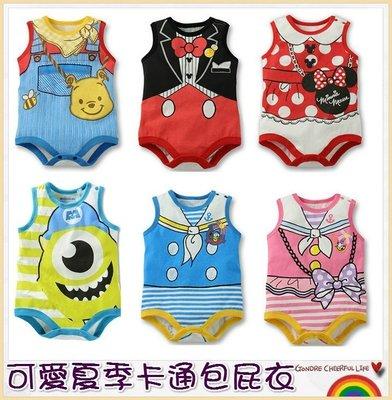 Q朵米-超人氣款可愛卡通 純棉  無袖包屁衣 連身衣 兔裝 嬰兒服 嬰兒裝