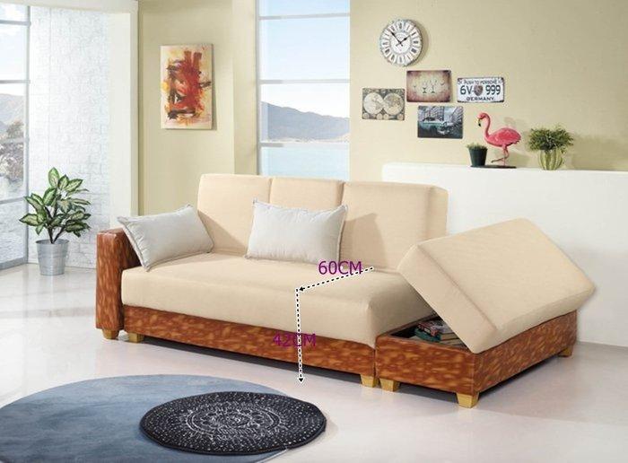 【DH】商品編號 BC154-2商品名稱坐臥兩用布沙發床.坐椅/臥室床多功能始用.主要地區免運費