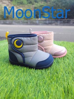 *十隻爪子童鞋*MoonStar Carrot日本月星TSUKIHOSHI靴子 小短靴 學步鞋 台北市