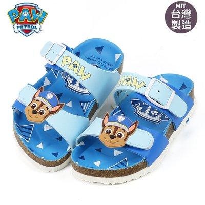 童鞋/汪汪隊立大功 立體阿奇兒童氣墊拖鞋(D84715)藍15-20號
