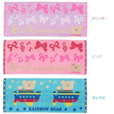 *現貨*日本製 rainbow bear 彩虹熊 新款 純棉 長毛巾 純棉毛巾 35×80cm 蝴蝶結 音符 飛機 今治 台中市