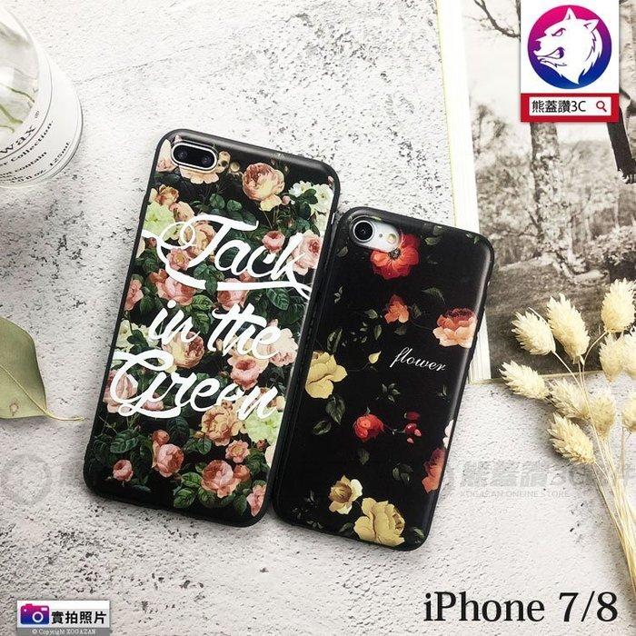 $168【超美】 iPhone7 i8 PLUS 英國復古花 花朵 圖案 手機殼 黑色 倫敦街頭 軟殼 i7 保護殼