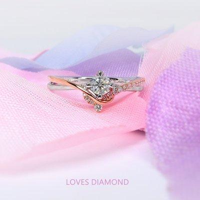 【LOVES鑽石批發】皇室設計系列 grace公主-天然鑽石戒指/另售GIA 婚戒 鑽戒 彩鑽LOVES DIAMOND