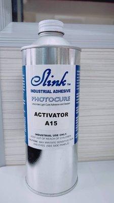 【捷德科技】思凌特 接著加速劑-Slink A15 (降低白霧、模型用、催化劑)