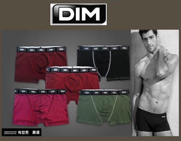 有型男~ DIM Underwear  對決 CK 內褲  cotton strech 四角褲 agnes b聯名 貝克漢 S~ L 買4送1 一千含運