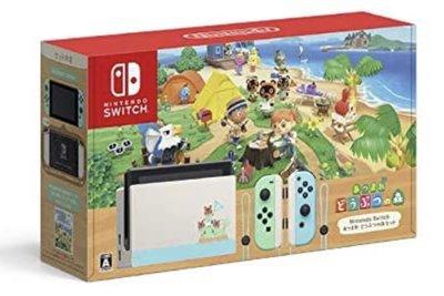 Mei 小舖☼預購!日本 空運來台 任天堂 Nintendo SWITCH 動物之森 動物森友會
