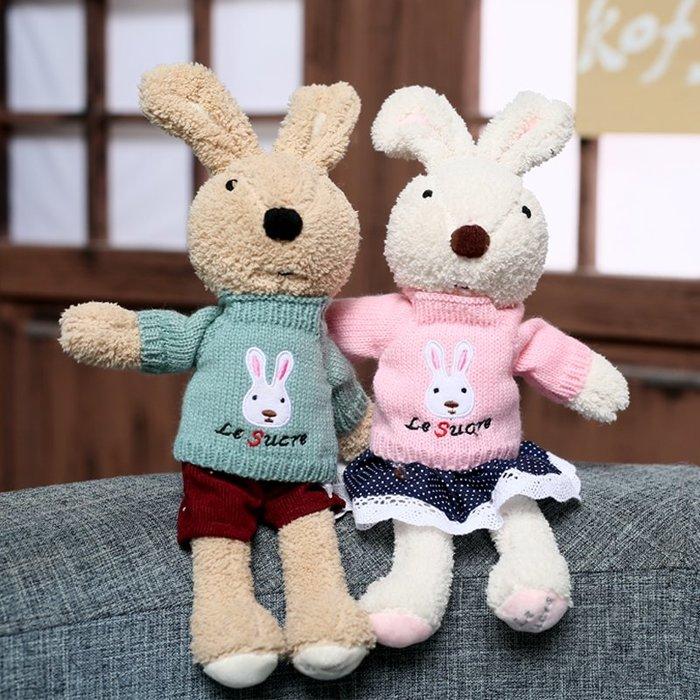888利是鋪-可愛陪寶寶公仔小白兔子毛絨玩具布娃娃韓國女孩女生睡覺抱玩偶萌#玩偶