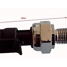 2分口 0~1.2Mpa 水壓/汽壓/油压/ 空壓機/ 變頻馬達 壓力傳感器