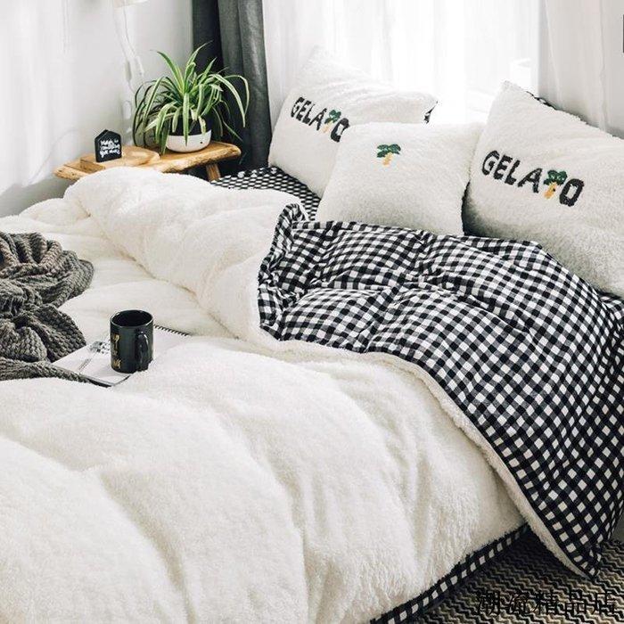 北歐INS簡約家用毛巾繡軟綿綿羊羔絨四件套枕套被套床單床笠套件
