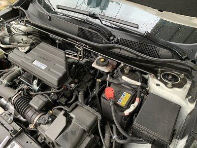CRV5 代 引擎室拉桿