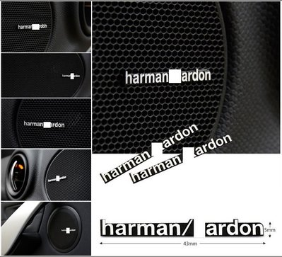 harman kardon保時捷富豪瑪莎拉蒂Porsche Volvo Maserati車標音響標喇叭標 logo標車飾