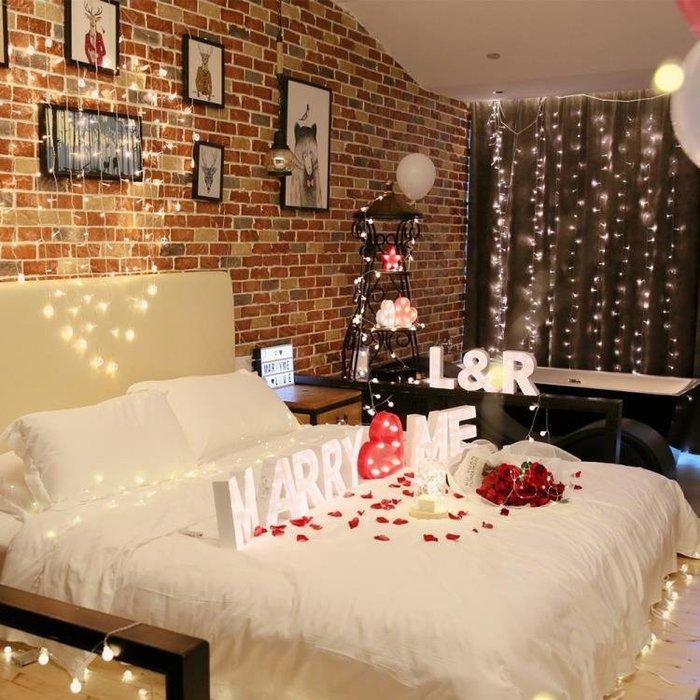 求婚套餐 情人節告白禮物創意錶白道具情侶浪漫房間裝飾彩燈串燈
