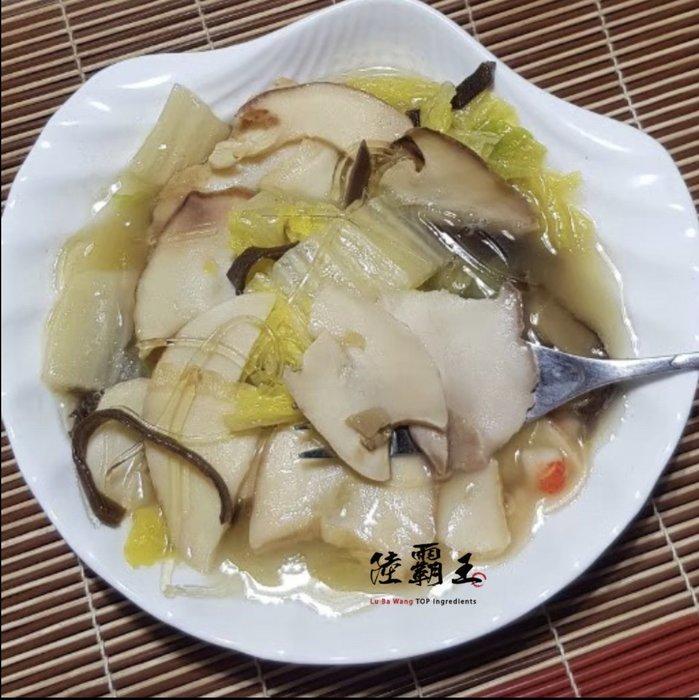 【買1送1】☆鮑魚魚翅風味白菜滷 1KG/包☆年菜/年貨大街 團購美食 美食最便宜
