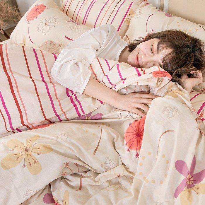 床包被套組 / 雙人【輕盈粉】含兩件枕套 100%純棉 戀家小舖台灣製AAC212