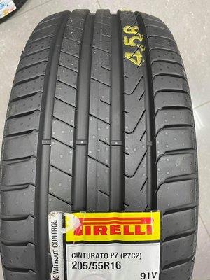 三重 近國道 ~佳林輪胎~ 倍耐力 P7C2 205/55/16 歐洲製 限量 Pirelli 非 P7 P4 PC6