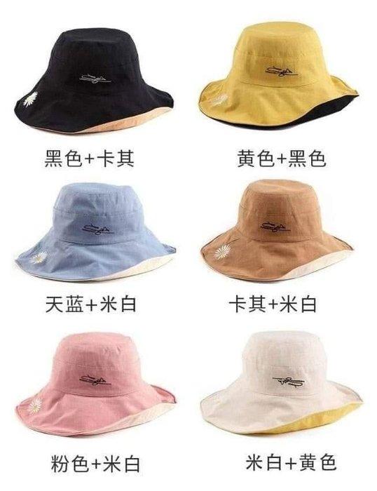 刺繡小雛菊雙面漁夫帽-稍有瑕疵
