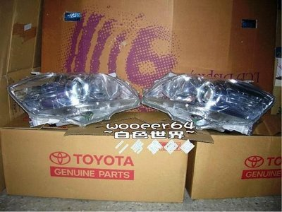TOYOTA/ 豐田 CAMRY 09~11 AFS 原廠大燈 HID 轉向大燈【總成件】或【空殼件】