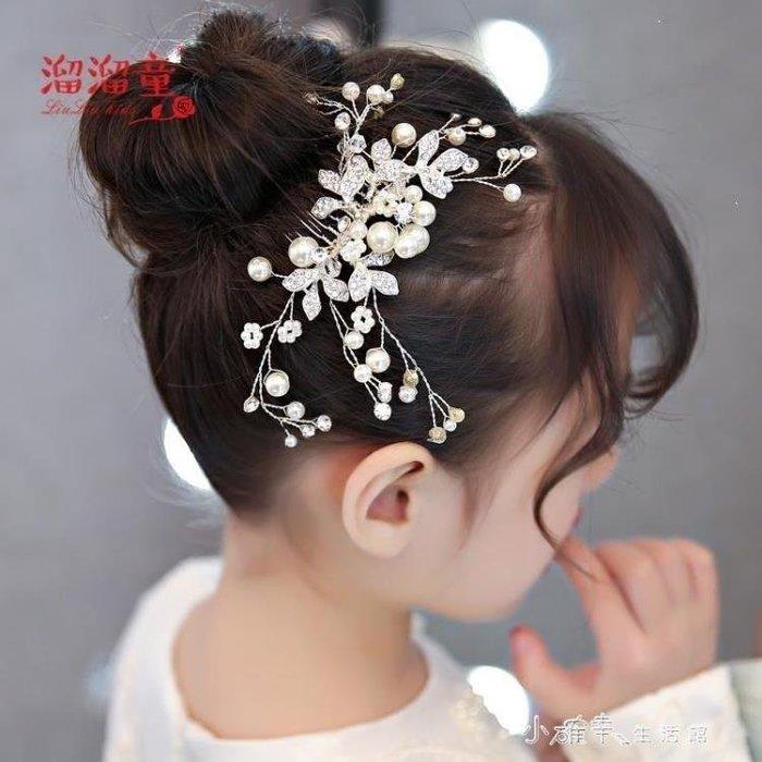 麥麥部落 兒童髪夾頭飾花童珍珠髪飾寶寶髪梳盤髪插梳女童髪卡飾品MB9D8