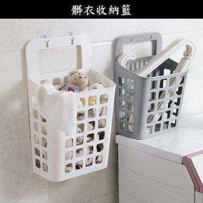 髒衣籃壁掛式髒衣籃浴室髒衣服收納(大號)_☆[好溫馨_SoGoods優購好]☆