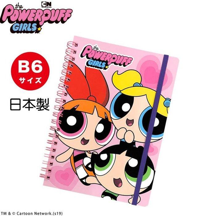 【現貨】【日本限定】The Powerpuff Girls飛天小女警多彩B6筆記本 記事本 隨身小本 手札 文具用品