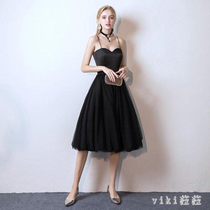 YEAHSHOP 長禮服 黑色長款吊帶禮服洋裝連Y185