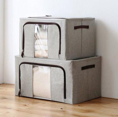 『格倫雅』懶角落布藝鋼架收納箱 衣櫃衣服物棉被子整理儲物箱盒特大號63760^19681