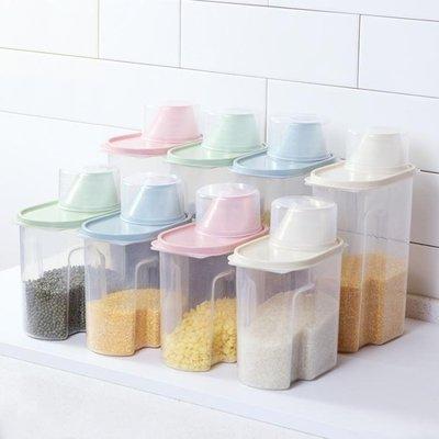【集千】廚房大容量五谷雜糧儲物罐塑料帶蓋食品密封罐糖果大米豆