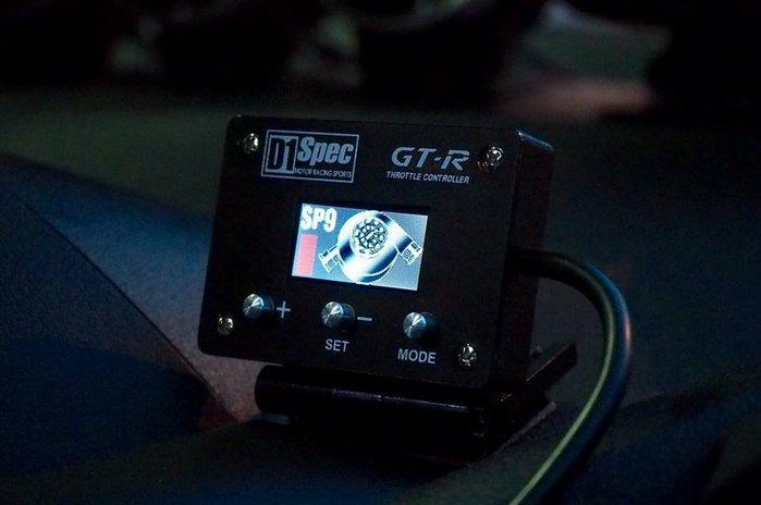 《超速動力》D1 spec GT-R DRIVE電子油門控制器~LUXGEN:MPV.M7.U7.U6.S5.S3.