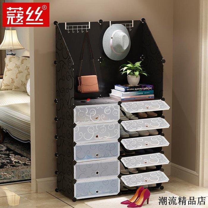 現代簡約鞋櫃衣帽柜組合經濟型組裝門口進門簡易塑料鞋架門廳柜