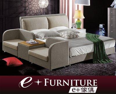 『 e+傢俱 』BB205 約西亞 Josiah 多功能雙人床架 床側沙發自由擺設 5x6.2尺 | 6x6.2尺可訂製