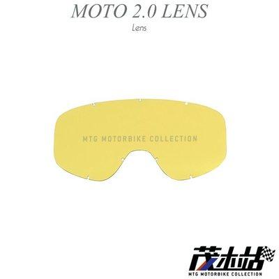 ❖茂木站 MTG❖ 美國 Biltwell 風鏡 Moto 2.0 LENS 鏡片 護目鏡 風鏡 復古 防霧。黃