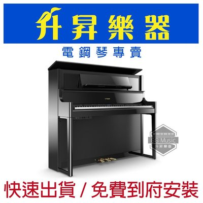 升昇樂器 台南 日本 Roland LX-708 88鍵 數位鋼琴 電鋼琴 高階直立式 鏡面黑 客訂款 台灣公司貨