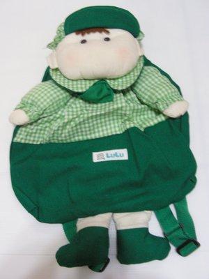 收藏精品*LuLu可愛娃娃*併布後背包*1元起標*無底價*