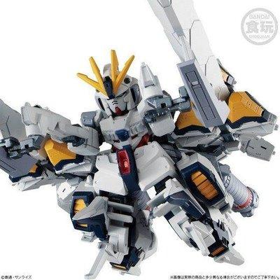 東京都-BANDAI盒玩 FW GUNDAM CONVERGE EX28 A裝備 鋼彈NT代理 現貨
