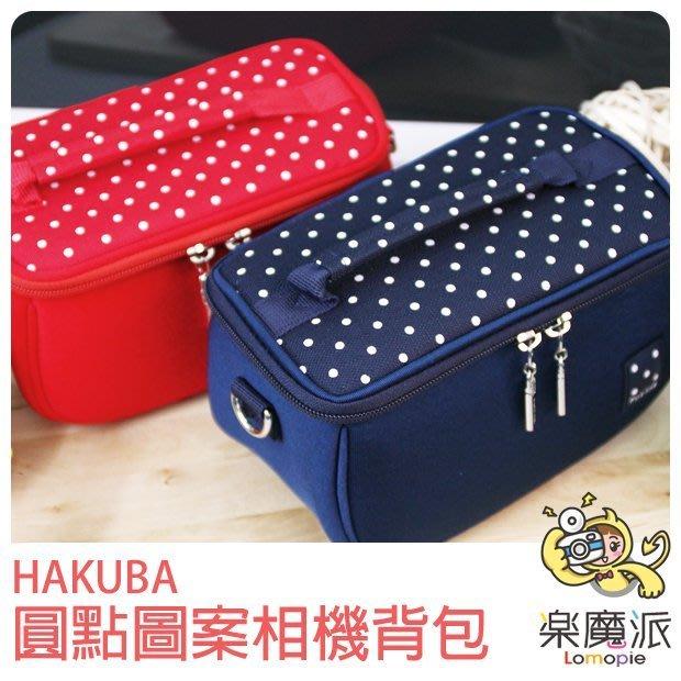 日本進口 HAKUBA 點點水玉相機包背包 防震 適用 拍立得 數位相機 相機背包 收納包 加厚