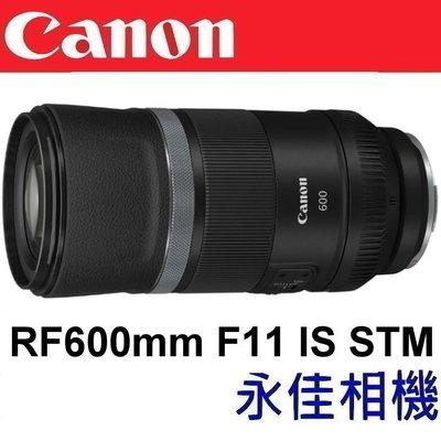 永佳相機_Canon EOS RF 6...