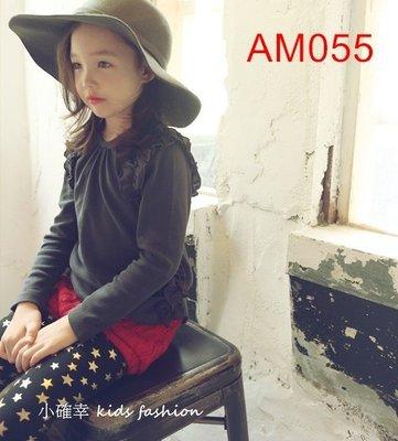 小確幸衣童館AM055韓風氣質典雅抓皺兩側荷葉花邊長T百搭 實穿灰黑色