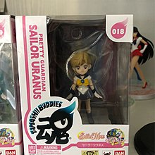 美少女戰士 日版Tamashii Buddies Sailor Uranus Sailor Neptune