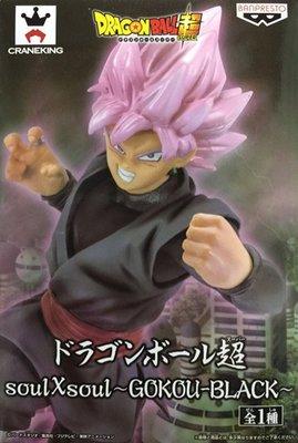 日本正版 景品 七龍珠超 Soul x Soul 黑悟空 模型 公仔 日本代購