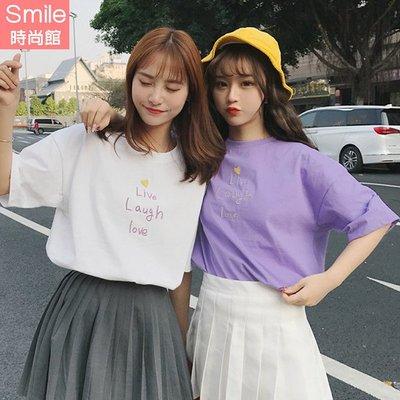 【V2828】SMILE-色彩繽紛.愛心字母刺繡寬鬆短袖上衣